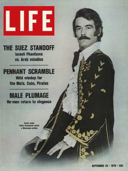 """Male Plumage"" in fashion, LIFE, 1970 