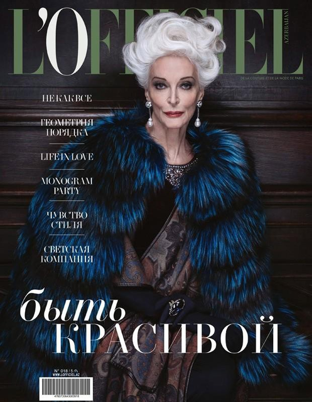 Fashion icon Carmen dell'Orefice takes the cover story of L'OFFICIEL Azerbaijan's February 2015 issue photographed by Alikhan with styling by Ise White.