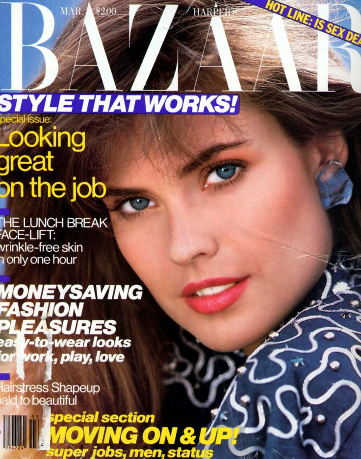 Carol Alt covers Bazaar Magazine (US)