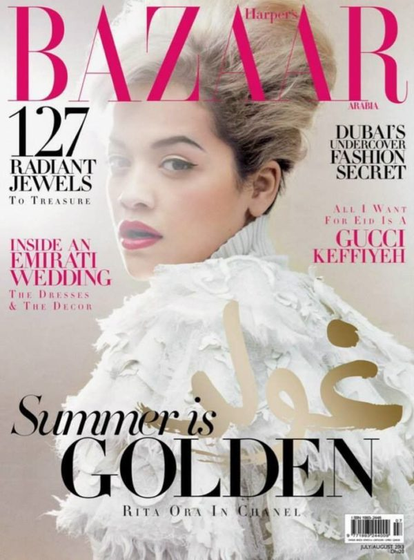 Rita Ora on the cover of Harper's Bazaar