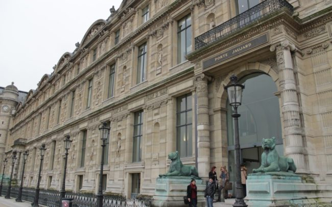 Heidi Slimanin studied at The École du Louvre is an institution of higher education and French Grande École located in the Aile de Flore of the Louvre Palace in Paris, France, and is dedicated to the study of archaeology, art history, anthropology and epigraphy.