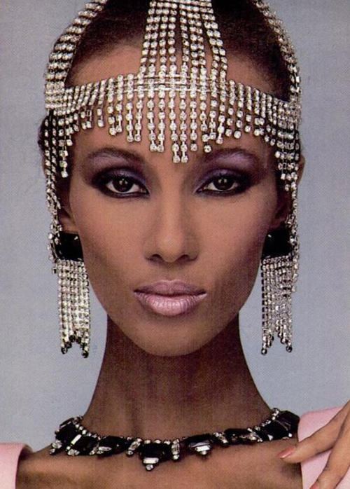 Iman Abdulmajid 2017 World's Most Beautiful Women
