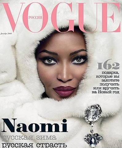 Naomi Campbell Vogue January 2008