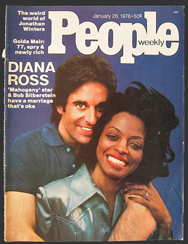 People magazine — January 26, 1976 — Diana Ross & then-husband Bob Silberstein with whom she had two daughters
